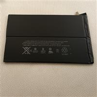 BATERIA IPAD MINI 2 A1512 020-8257